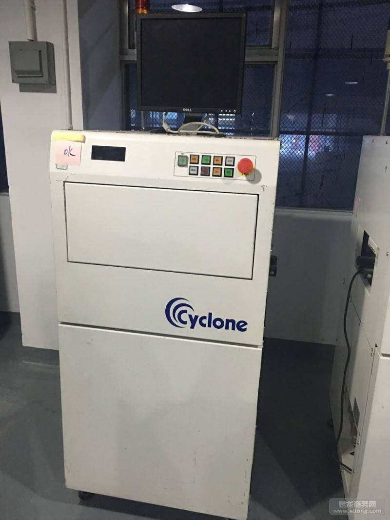 Second hand Cyclone M200 AOI for sale