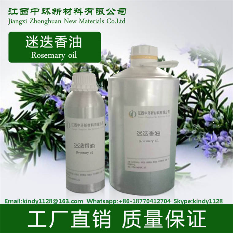 100% Pure Rosemary essnetial oil bulk for Hair growth