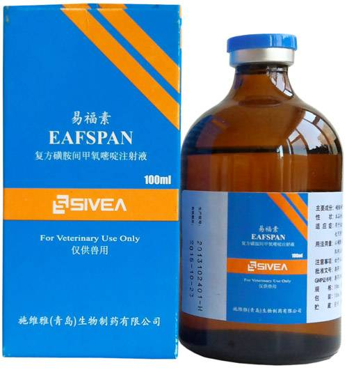 10% Sulfamonomethoxine + 2% Trimethoprim Injection