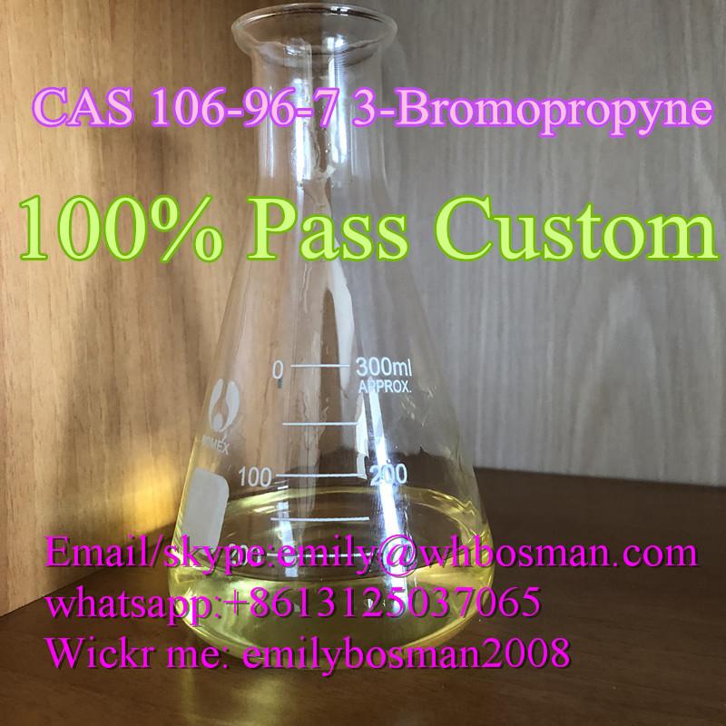 3-Bromopropyne/CAS 106-96-7 3-Bromopropyne manufacture