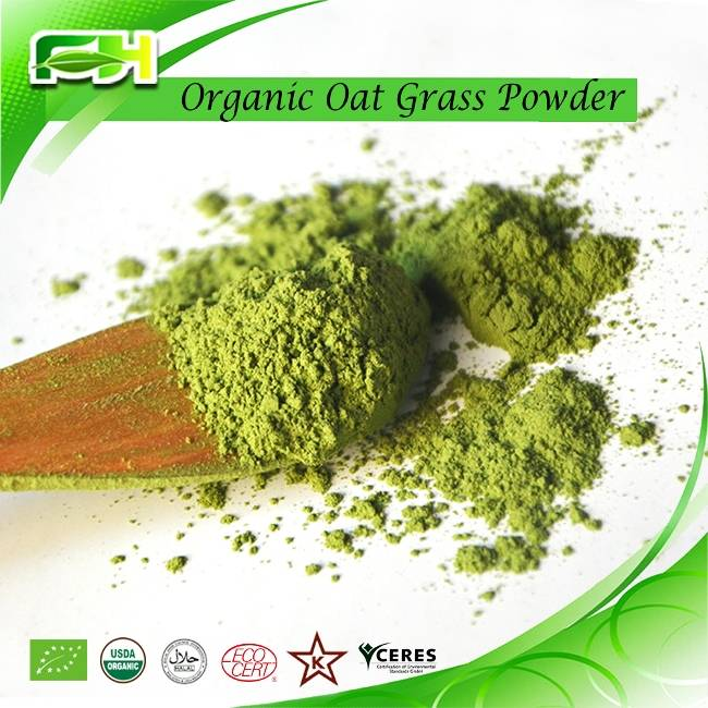 Organic Oat grass Powder/Organic Oat grass Juice Powder