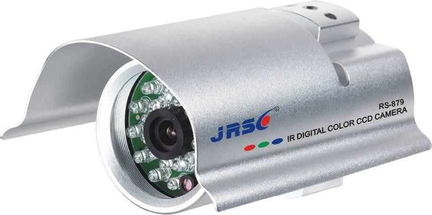 25M Waterproof IR cameraRS-879