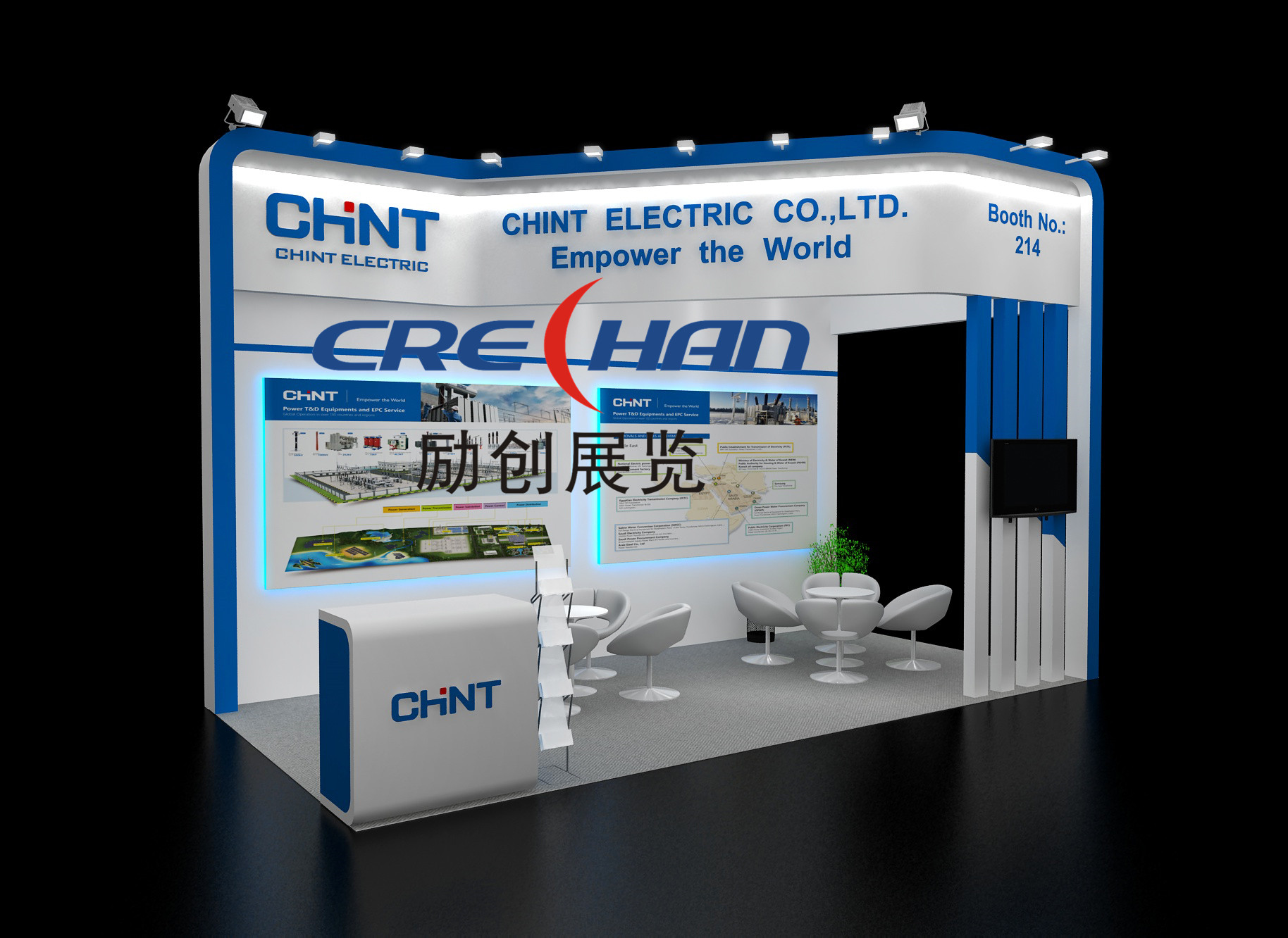 Crechan Exhibition Stand China Contractor Stand builder for ELEXCON