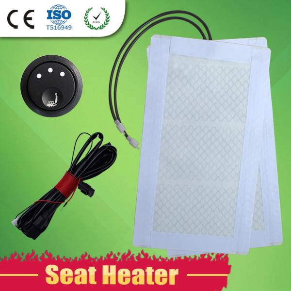Low Voltage Factory Price Chinan Professional Manufacturer Heated Seater
