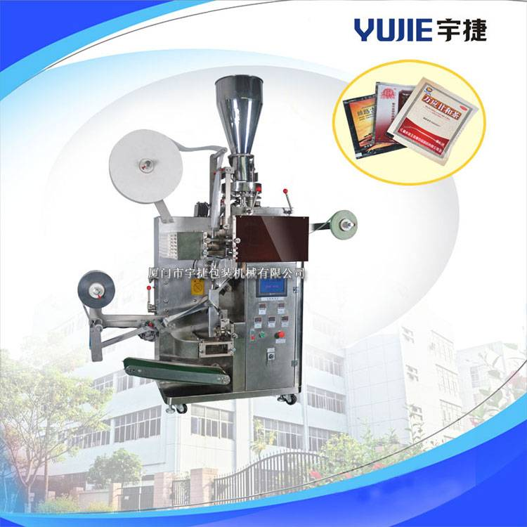 YD-169 Automatic Teabag Packing Machinery