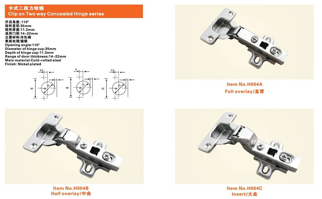 Clip on Two way Concealed Hinge