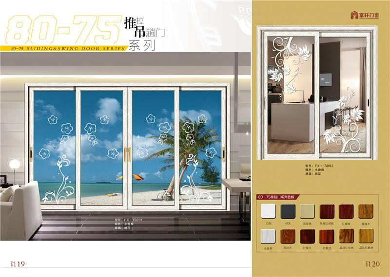 2015 Hot Sale Pearl White Color Sliding Door