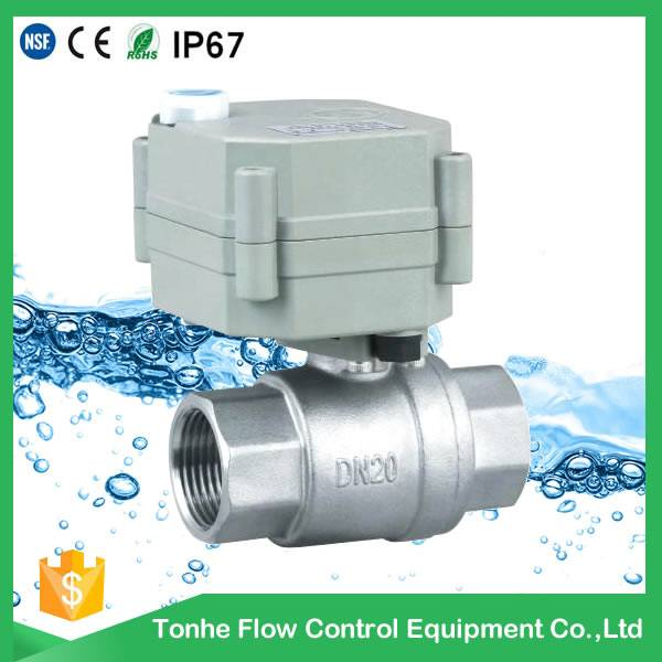 DN20 NSF61 Electric water flow control WCB valve 12V (T20-S2-A)