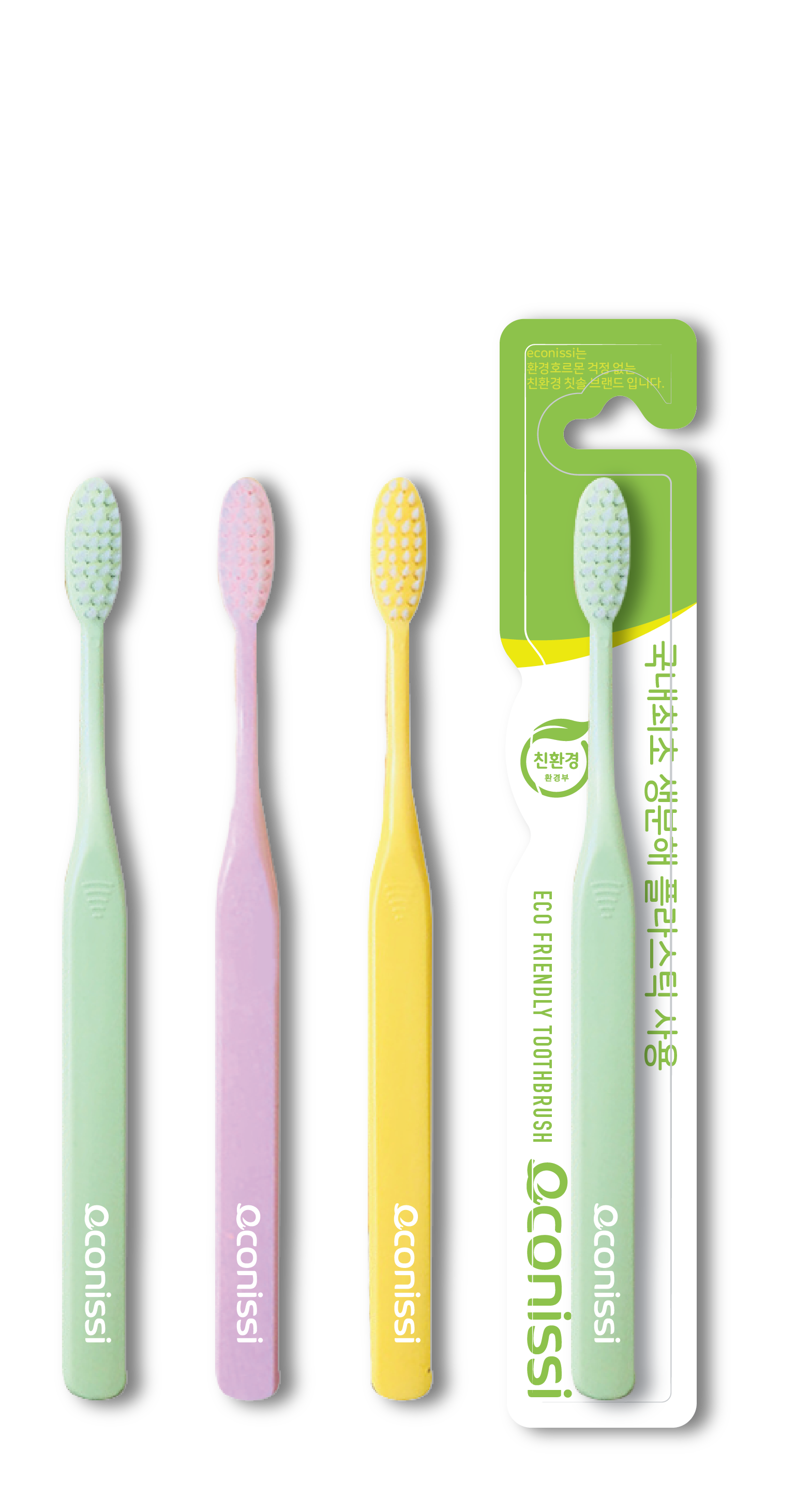 Eco Nissi eco-friendly toothbrush