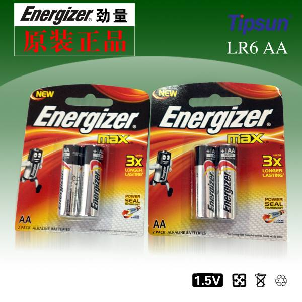 Blister Card 2pcs package Energizer LR6 AA Alkaline Battery