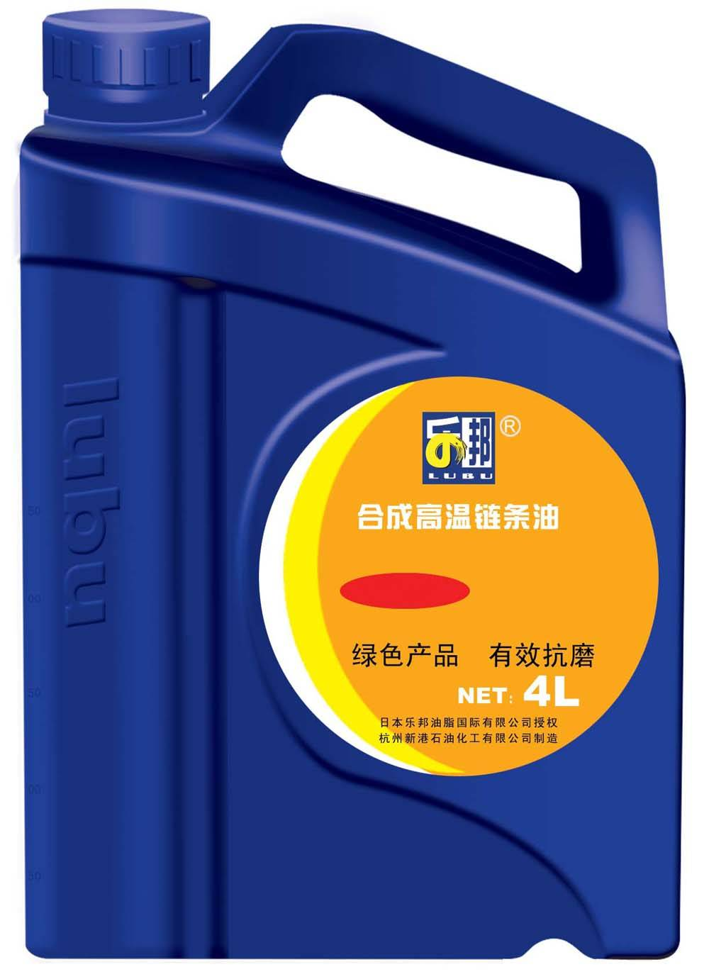 Synthetic High Temperature Chain Oil