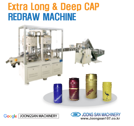 Extra & Long cap redraw machine