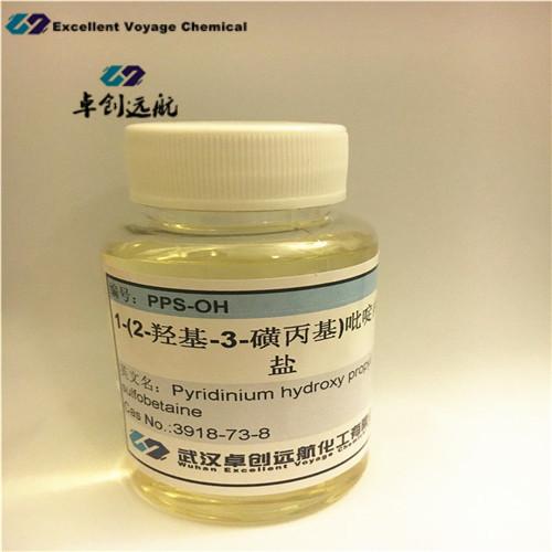 Pyridinium hydroxy propyl sulfobetaine/PPSOH/Cas:126-83-6