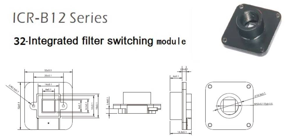 plastic  filter  switching module