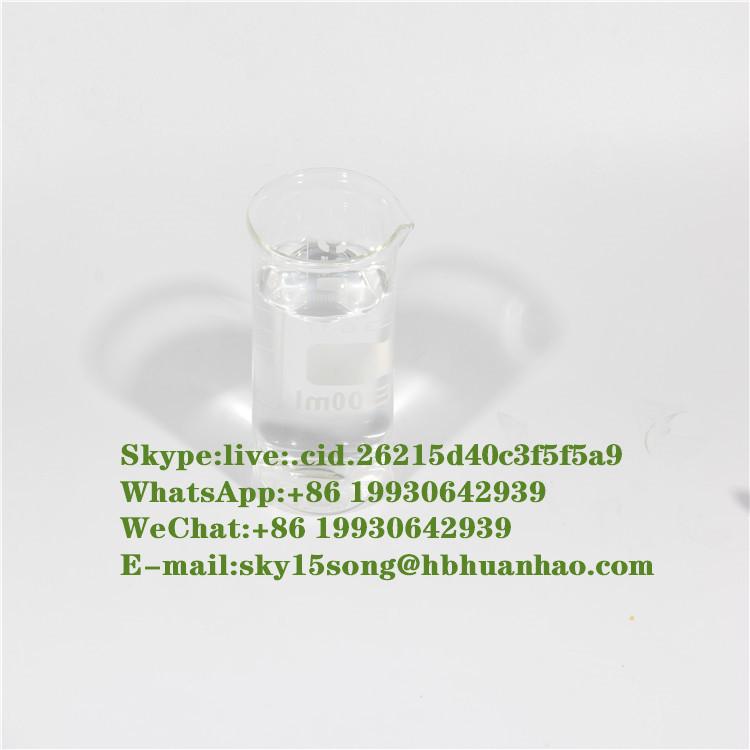 t-Butyl 2-bromo isobutyrate CAS 23877-12-5