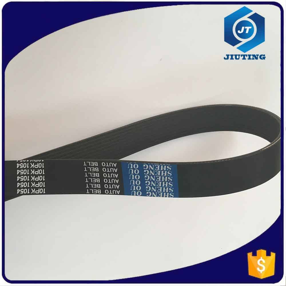 10pk2420 yutong higer kinglong auto spare parts gates v-ribbed belt