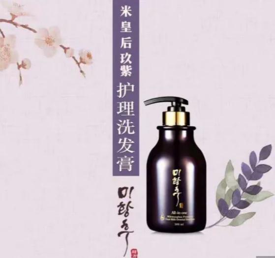 Planetbio Mihwanghoo Goat Milk Oriental Shampoo 500ml