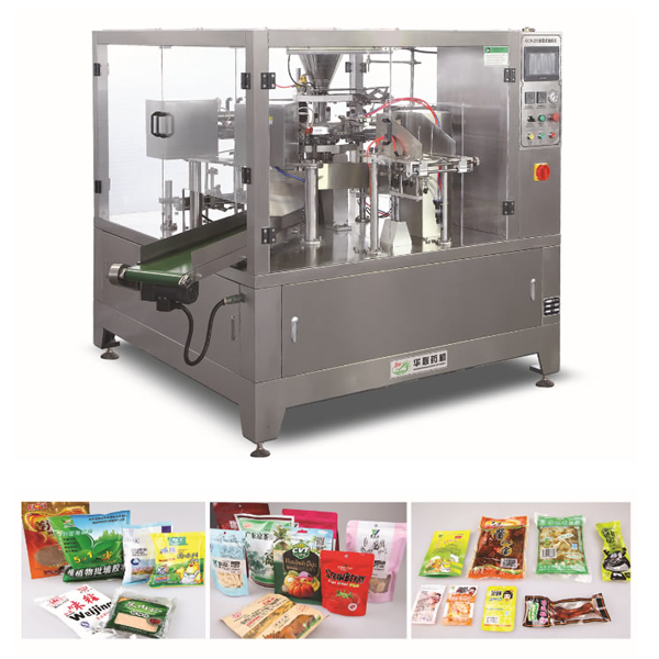 GD8-200 Pre-made bag rotary packing machine