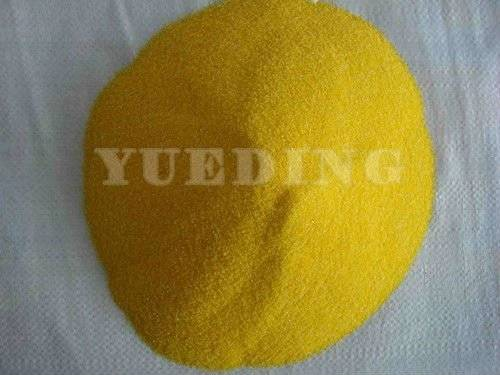 Vitamin A 500,000 iu feed