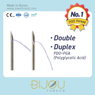 Lifting Thread Double, Duplex (PDO, Polydioxanone)