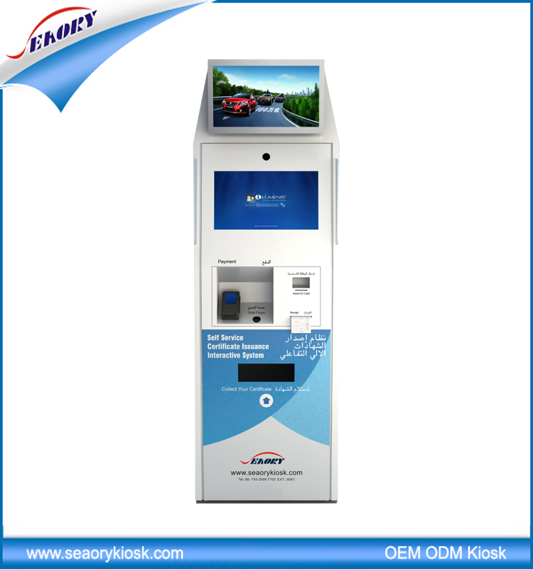 Self service A4 printer kiosk with barcode scanner