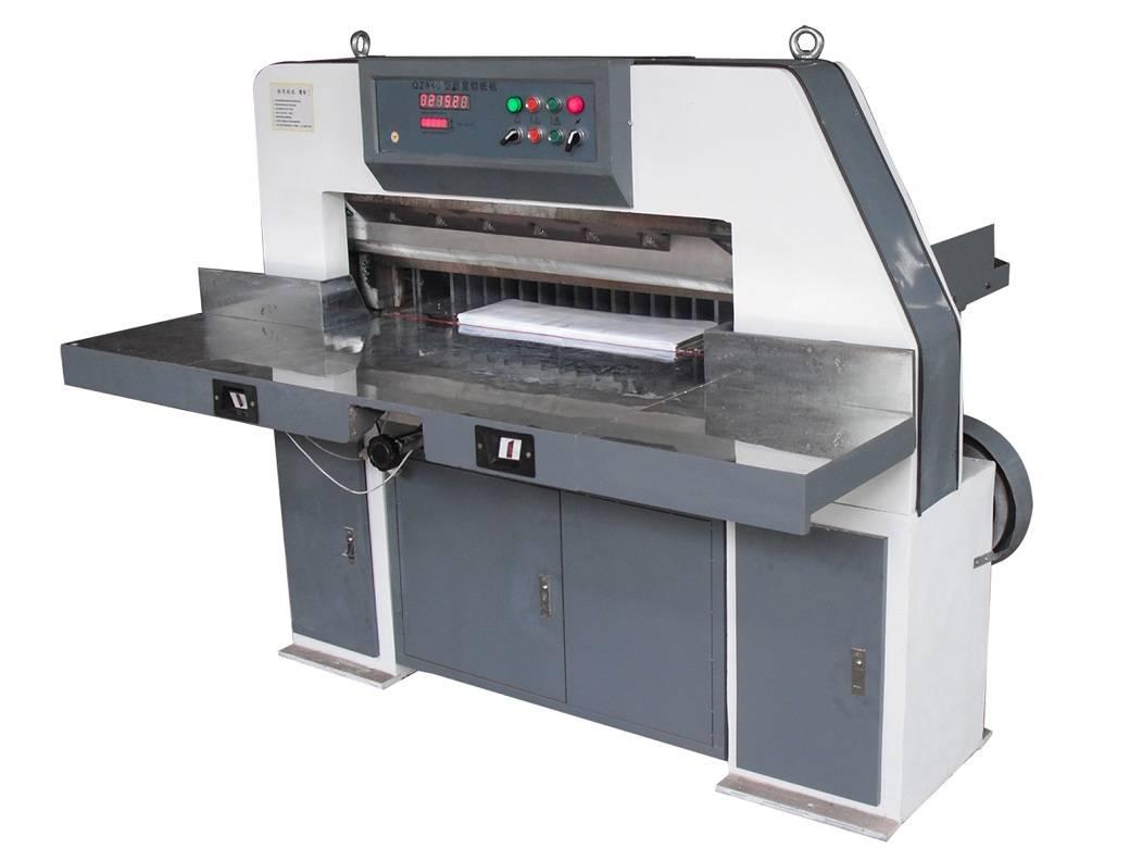 Mechanical Paper Cutting Machine (QZ940)