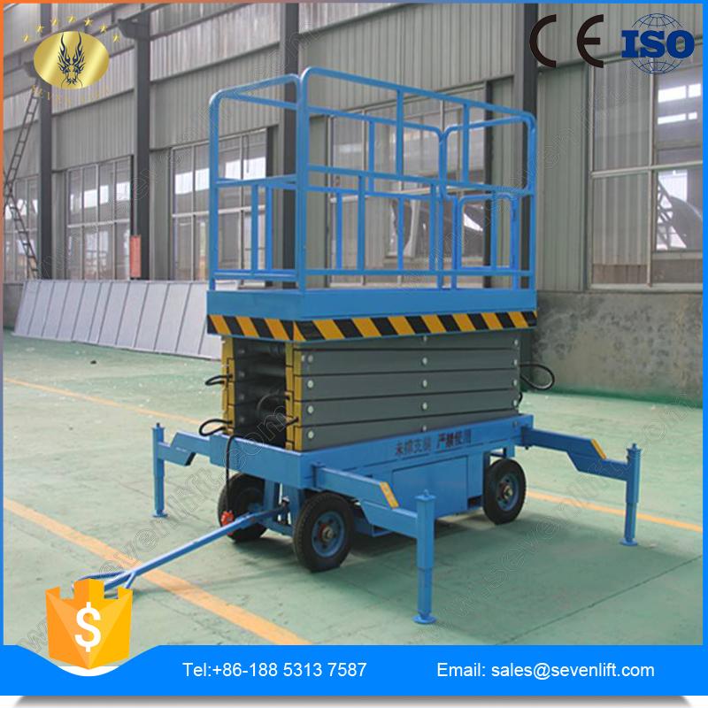 7LSJY Shandong SevenLift wholesale mobile manual trailing scissor lift platform