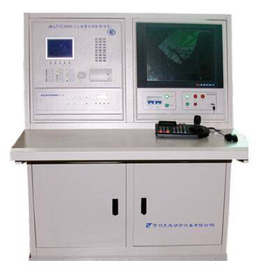 JBG-TC2600 Centralized Control Device of Firefighting Water Cannon