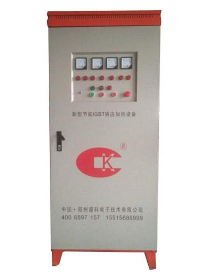 Medium frequency 300kw gear hardening induction heating machine
