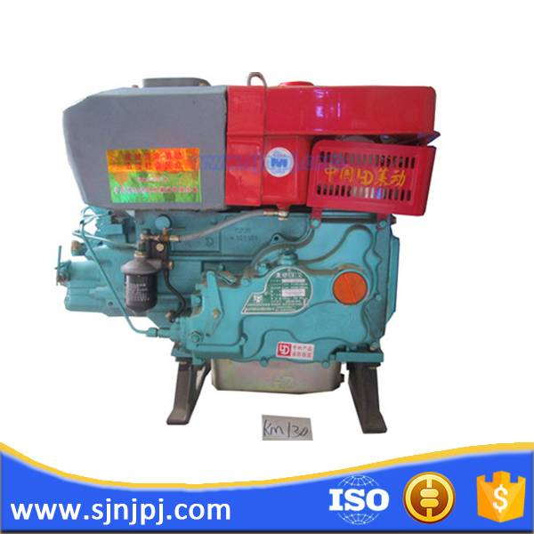 single cylinder water cooled 4 stroke diesel engine