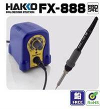 HAKKO FX - 888 lead-free solder station