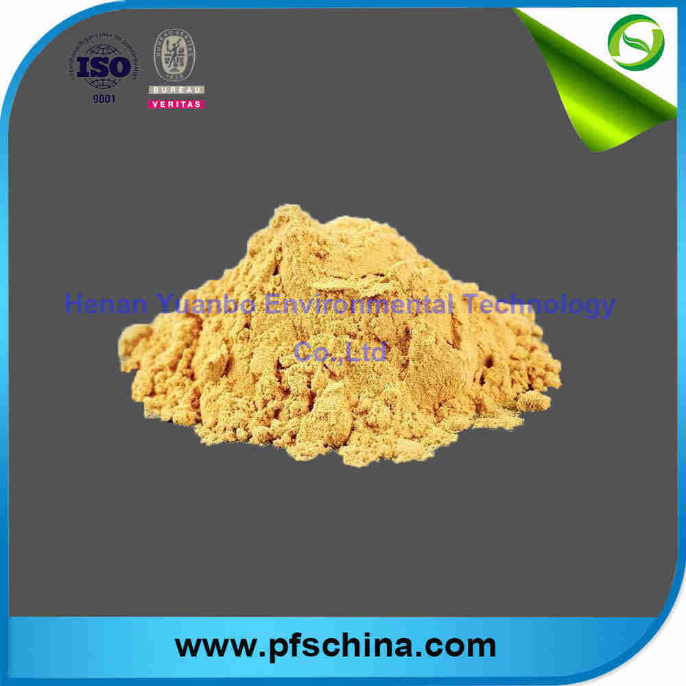 high quality PFS powder for water treatment