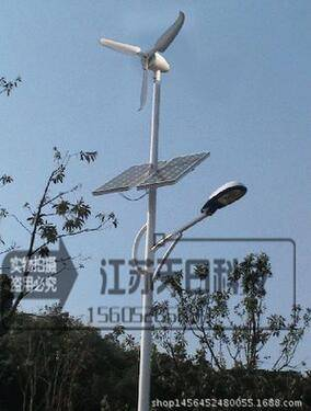 Wind-Solar Hybrid LED Streetlight