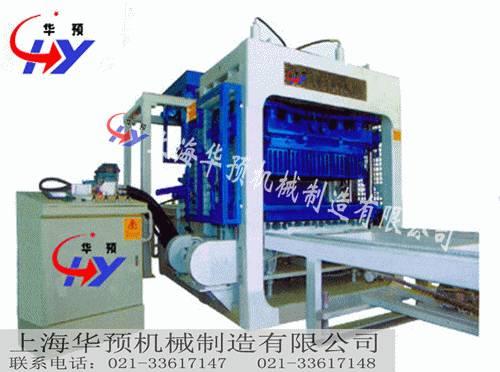 2016 Hot selling automatic brick making machine