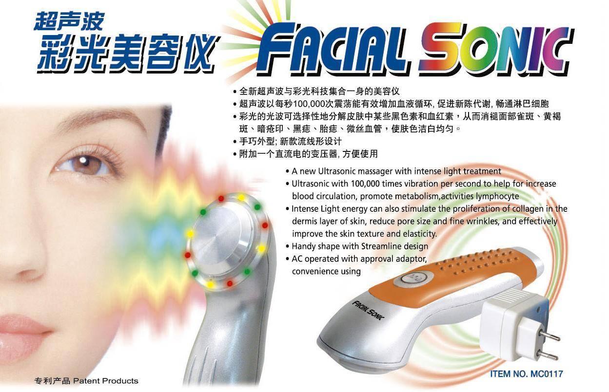 FACIAL SONIC(MC0117)