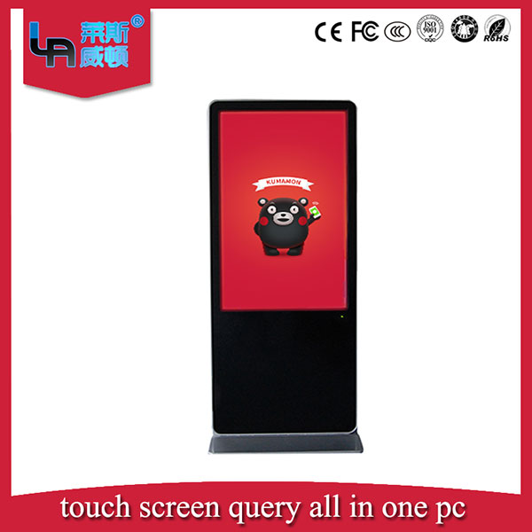 LASVD Factory Supply 65 inch multi function infrared query touch screen all in one pc digital kiosk