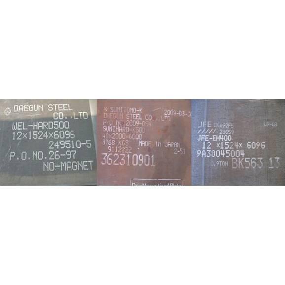 Abrasion resistant steel plate