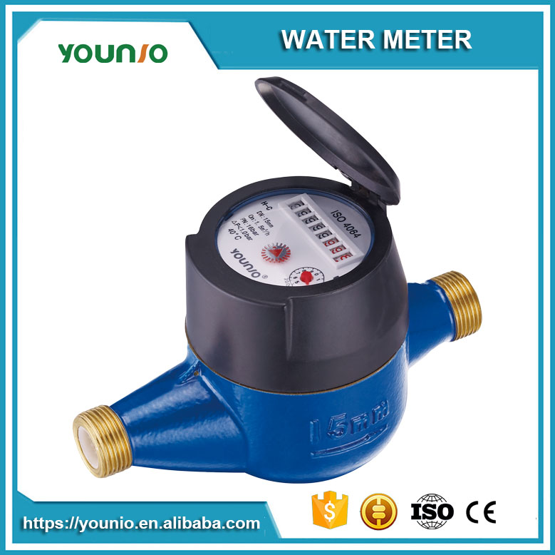 Younio Volumetric Rotary Piston Horizontal Dry Type Kent Water Meter DN 15