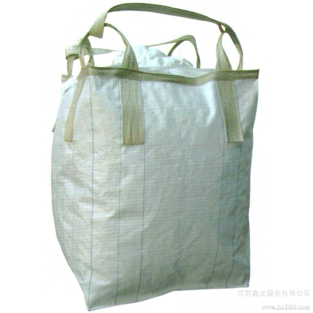 BULK BAG FOR CHEMICAL
