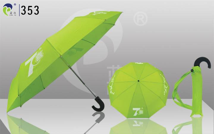Automatic Folding Umbrella,Best Promotional Gift, Fiber Ribs Not Easy to Break,Chinese Manufacturer
