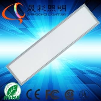 300*1200mm Anodized Aluminum led panel with cool white