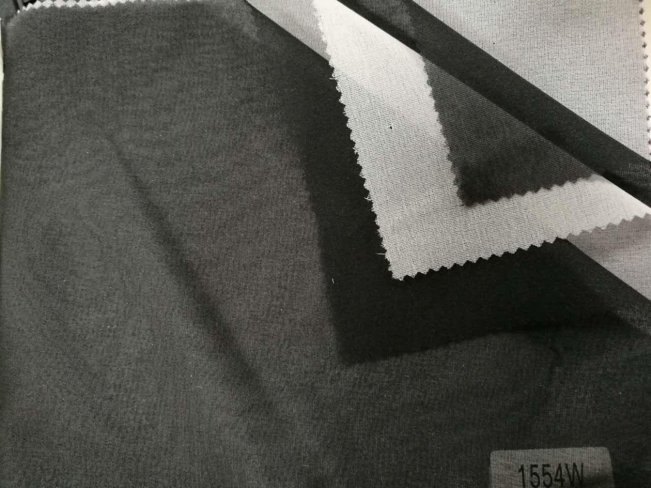 30d Polyester interlining(plain),woven
