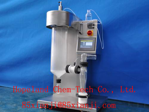Lab Spray Dryer