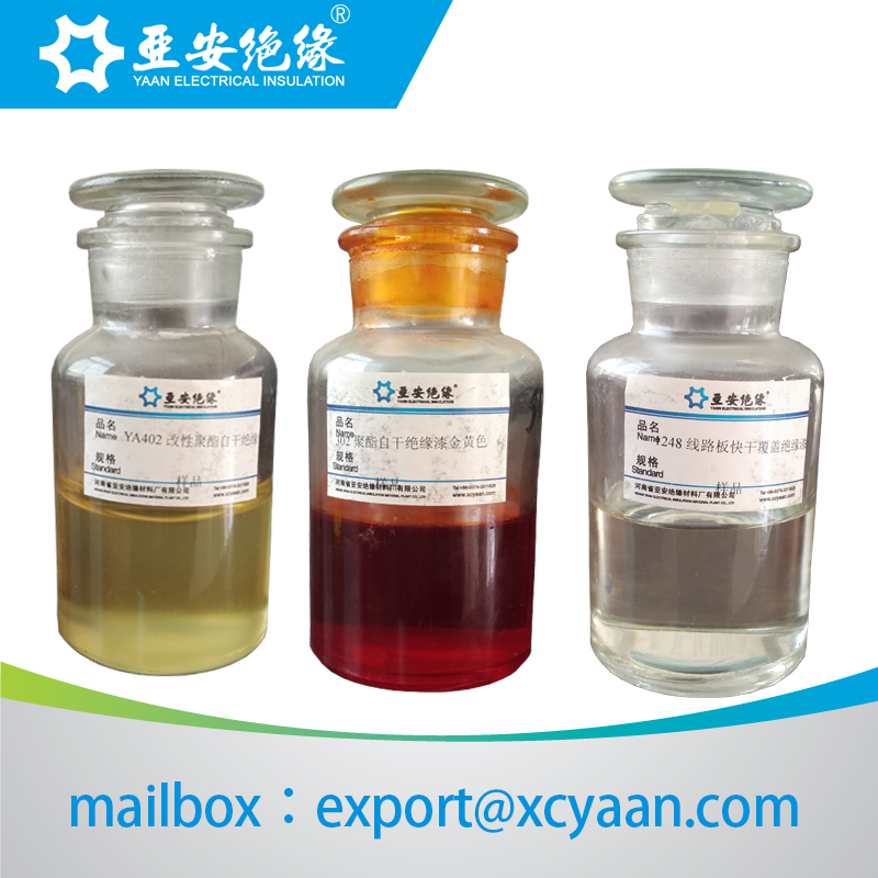 Professional factory production YA1142 (YA831-3) Refrigerant resistance Epoxy solvent-free insulatin