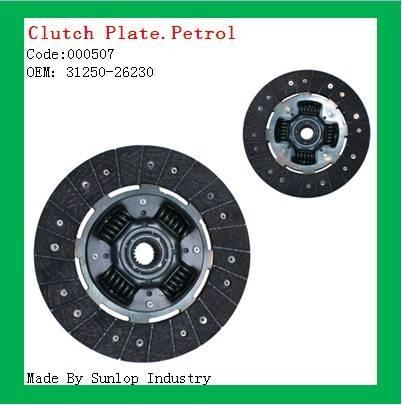OEM:31250-26230 Hiace Clutch plate.Petrol #000507.hiace clutch plate toyota new hiace parts