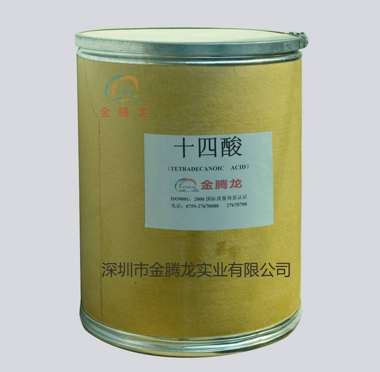 High quality Myristic acid Cas No.544-63-8