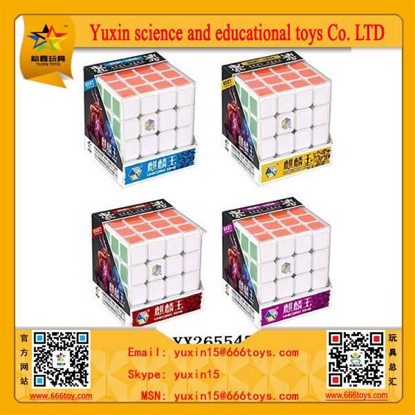 YuXin zhisheng Unicorn 4x4x4 Cube