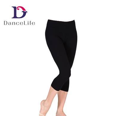 C2512 Child Capri Pants Dance Wear Kid Pants Active Wear Hip Hop Dance Pants Jazz Pants Ballet Pants