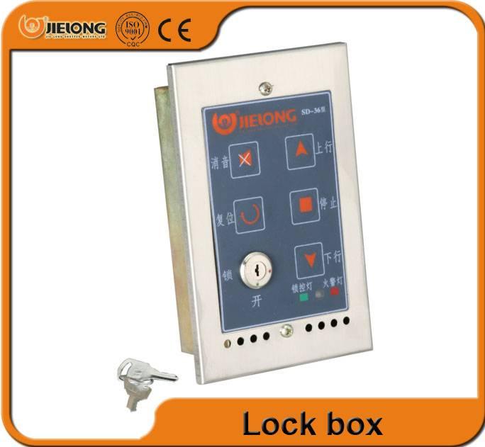 SD-36 electric fireproof lock box