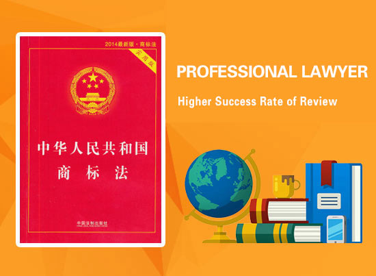 Trademark review in China